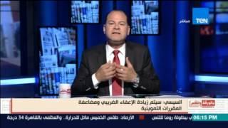 بالورقة والقلم | الديهي: عقب ثورة 25 يناير مصر كانت دولة مع ايقاف التنفيذ