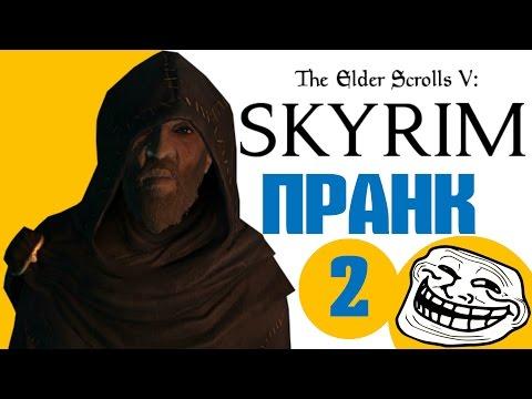 Прохождение Skyrim - часть 85 (Кубик Септимия)из YouTube · Длительность: 27 мин17 с