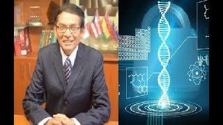 SERES DE APU  ENTREGAN CÓDIGOS DE ACTIVACIÓN DEL ADN  Ent. Contactado Roberto V. de La Gala.