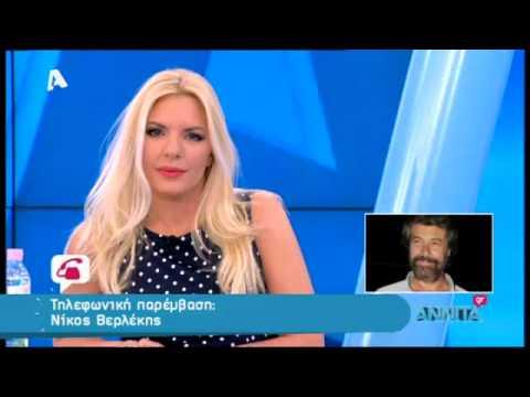 ΑΝΝΙΤΑgr 160515  AlphaTV   1