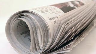 газеты , делают так !!!