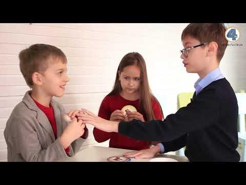 TV-4: Діти розпаковують настільну гру