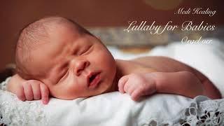 [자장가오르골]Lullaby | 아기수면음악| Baby…