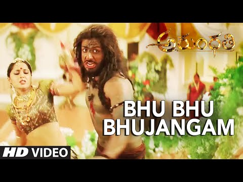 Bhu Bhu Bhujangam Full Video Song || Arundhati || Anushka Shetty, Sonu Sood || Telugu Songs