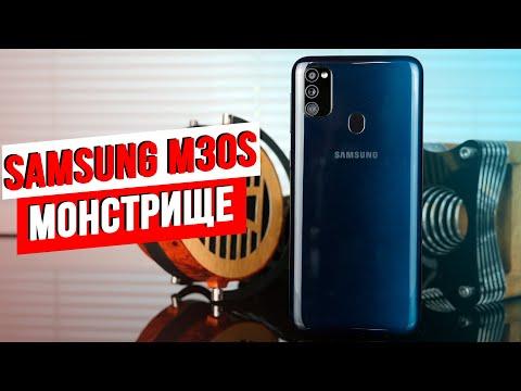 Обзор Samsung M30s / Xiaomi, подвинься