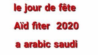 Le Jour De Aid 2020 A Arabic Saudi