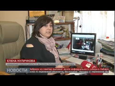 Театральные мошенники. Новости. 09/01/2020. GuberniaTV