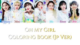 Oh my girl - coloring book (japanese version) color coded lyrics kanji, romaji and english disclaimer: sorry if the translation is wrong! i don't have...