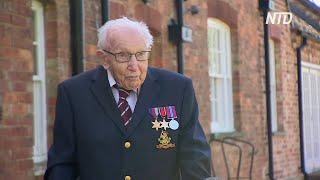 99-летний ветеран собрал более £5 млн для британских медиков