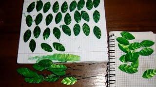 Листик из бутылки / leaf made of bottle