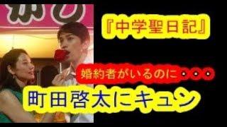 ゴシップ 芸能ニュース 有村架純のほっぺをプニっ! 「有村架純とデート...