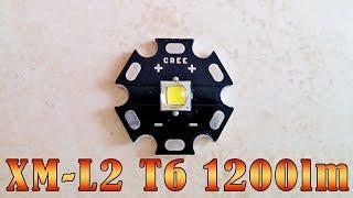 CREE XM-L2 T6 6500K 10W 3A 1200lm: сверхъяркий светодиод 20мм для фонаря (aliexpress)(Купить супермощный светодиод CREE XM-L2 T6 6500K 10W 20мм можно здесь: http://ali.pub/blsi9 Купить супермощный светодиод CREE..., 2015-08-29T16:40:38.000Z)