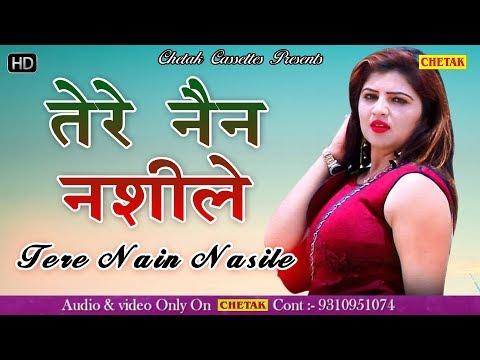 Tere Nain Nasile|| Dharmendar Dev baghel  || Sonal Khatri || New D J song 2019 ||  - haryanvi  Hd thumbnail