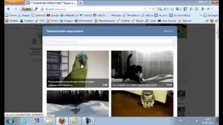 Как добавить видео в группу В Контакте(Упали продажи? Рекламу в виде текста уже никто не читает? Все сидят в интернете и смотрят ВИДЕО? Закажите..., 2013-06-07T18:30:38.000Z)