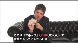 ノエル・ギャラガーが日本人は少し変とインスタグラムで投稿 http://mat...