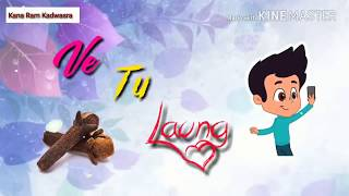 LAUNG LACHI SONG DOWNLOAD