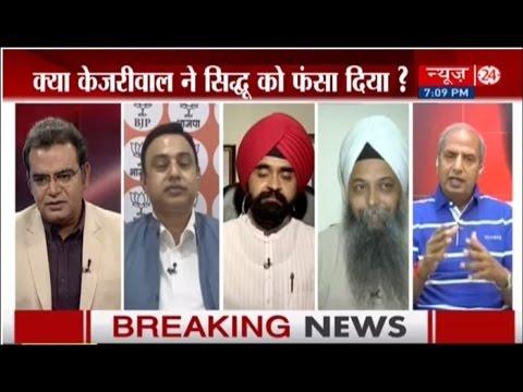 क्या Arvind Kejriwal  ने Navjot Singh Sidhu को फंसा दिया है? Sabse Bada Sawal