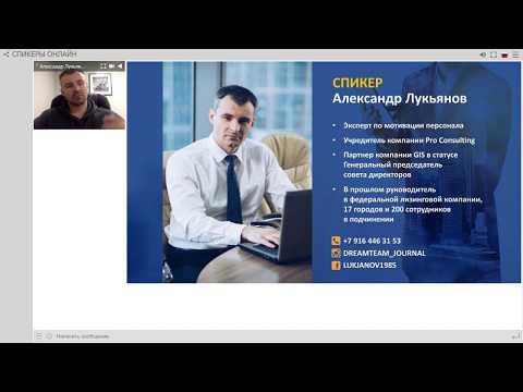 Как увеличить прибыль бизнеса? Презентация продукта UDS Александра Лукьянова