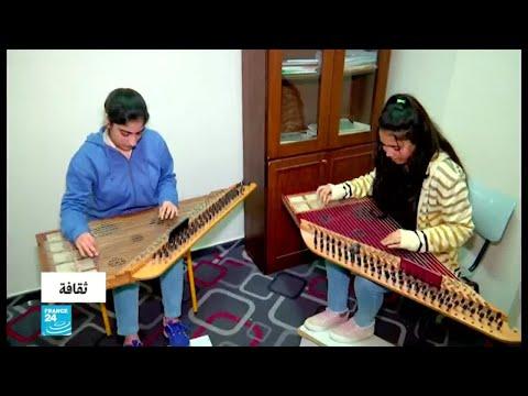 معهد إدوارد سعيد للموسيقى في غزة يواجه تحديات كبيرة