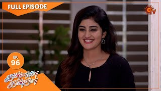 Kannana Kanne - Ep 96 | 26 Feb 2021 | Sun TV Serial | Tamil Serial