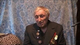 Ветеран Великой Отечественной войны Николаев Анатолий Николаевич ВИДЕО 2