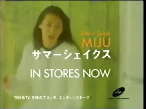 MIJU -  サマーシェイクス TAKURO