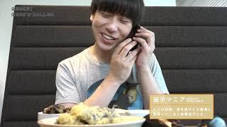 【8/7 ON SALE!!】SAKANAMON mini AL「GUZMANIA」トレーラー映像