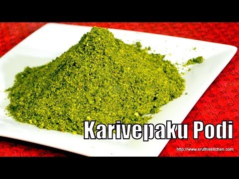 Karivepaku Podi / Curry Leaf Spice Powder - Indian Condiment Recipe.