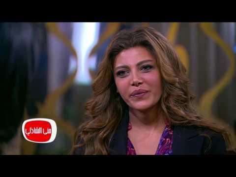 لقاء ريهام حجاج وهاني سلامة في برنامج معكم منى الشاذلي