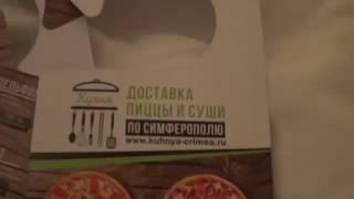 """сериал """"Красавица и чудовище"""" рекомендует Кухня Симферополь"""