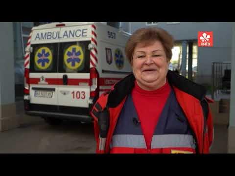 Світлана АСТАФ'ЄВА: щодня рятує життя людей #ПростоКияни