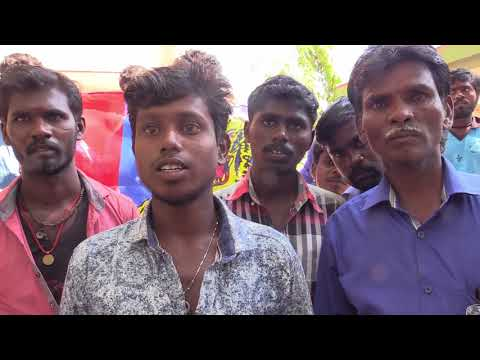Sandhaiyur protest:Madurai Collector Office Gheraoing