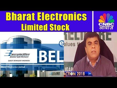 Bharat Electronics Limited Stock | Stock Picks For 2018 | CNBC Awaaz