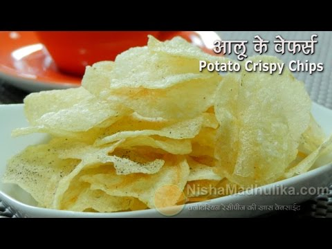 Crispy Thin Potato Chips - Potato Wafers - Aloo Chips - Batata Wafers