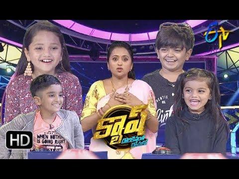 Cash | 16th June 2018 | Full Episode | ETV Telugu