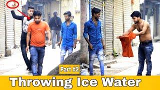 throwing ice water balloons at people prank | part 2 |prakash peswani prank |