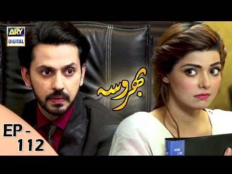 Bharosa Episode 112 - 17th October 2017 - ARY Digital Drama