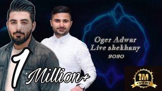 Assyrian singer Oger Adwar - Shekhany Live