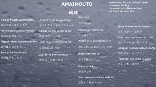 Baixar Em Gái Mưa (Hương Tràm) -  Japanese Full Lyrics by Natsume Sora