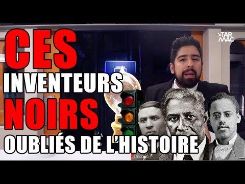 Download Youtube: CES INVENTEURS NOIRS QUE L'HISTOIRE A VOULU CACHER !