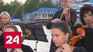 На севастопольской набережной устроил репетицию симфонический оркестр