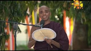 Hiru Dharma Pradeepaya - Kavi Bana 12.11.2019