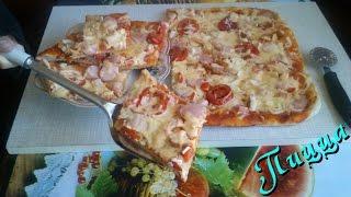 Пицца домашняя вкусный и простой рецепт