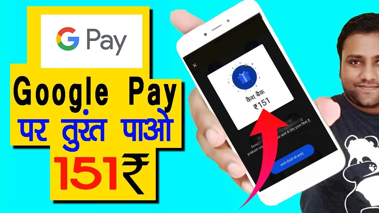 Join me on Google Pay, a payments app by Google.