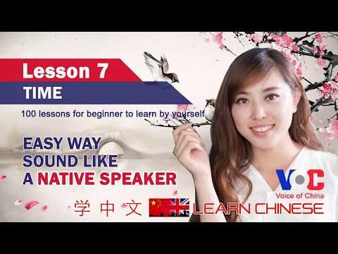 Learning Chinese by Yourself: Lesson 7 Time | Chinese Insights | Voice of China
