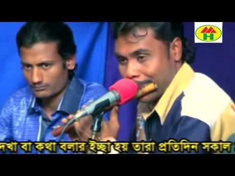 Asadullah Sarkar - Kokil Dakis Nare | কোকিল ডাকিস নারে | Bangla Baul Gaan | Music Heaven