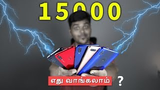 Top 10 BEST Mobile Phones under ₹15000 BUDGET ⚡🔥⚡ AUG 2019