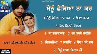Mainu Chediya Na Kar l Harpal Thathewala l Kawaljeet Kawar l Audio Jukebox l New Punjabi Songs 2020