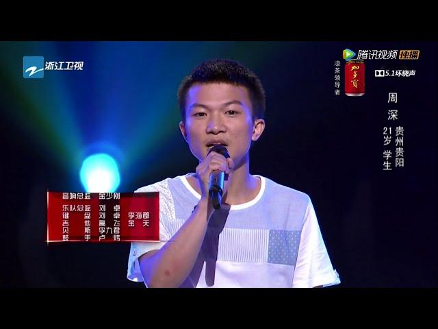 The Voice of China 3 中國好聲音 第3季 2014-07-25 : 周深 《欢颜》 + Intro HD