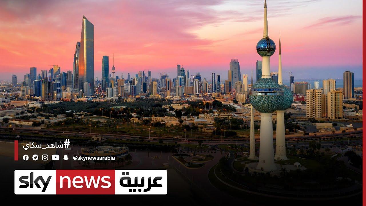 أول مدينة لخدمة مصنعي السيارات الكهربائية بالمنطقة.. كويتية | #الاقتصاد  - 19:55-2021 / 8 / 2